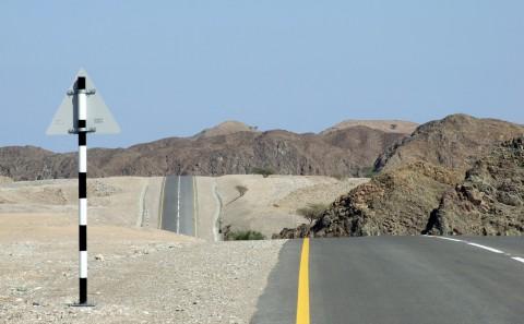 Oman Rocky Roads